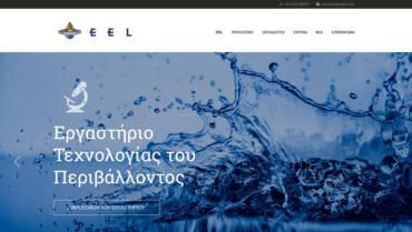 Ο νέος ιστότοπος του EEL